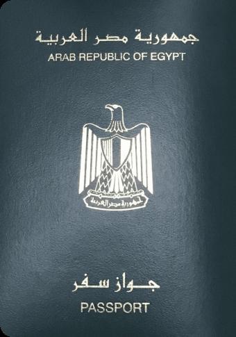 egypt-passport-ranking
