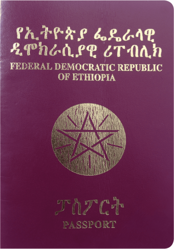 ethiopia-passport-ranking