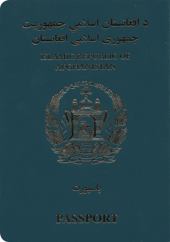 afghanistan-passport-ranking
