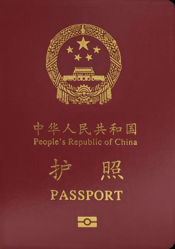 china-passport-ranking