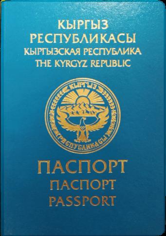 kyrgyzstan-passport-ranking