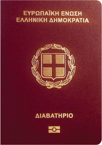 greece-passport-ranking