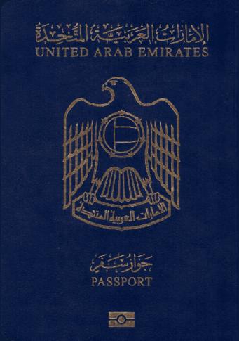 united-arab-emirates-passport-ranking