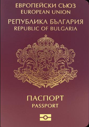 bulgaria-passport-ranking