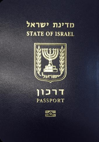israel-passport-ranking