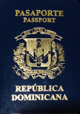 جمهورية الدومينيكان