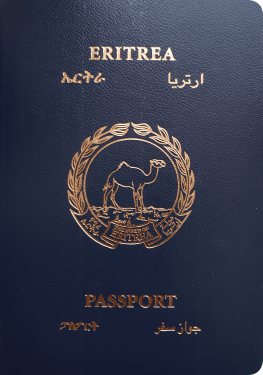 إريتريا