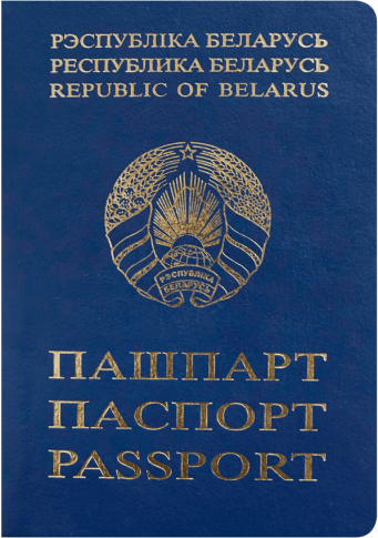 belarus-passport-ranking