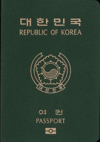 south-korea-passport-ranking