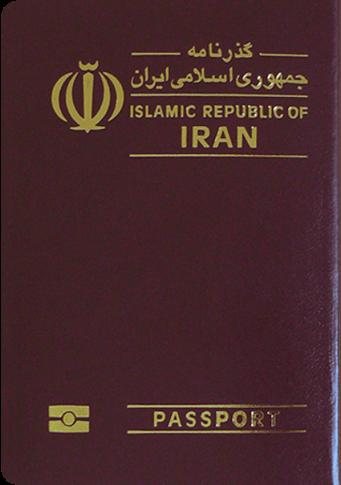 iran-passport-ranking