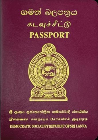 sri-lanka-passport-ranking