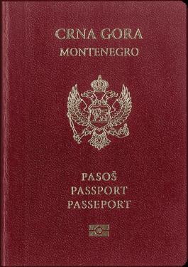 مونتينيغرو