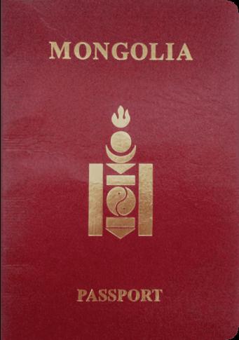mongolia-passport-ranking