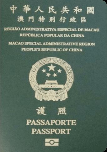 macao-passport-ranking