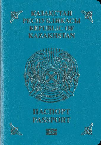 kazakhstan-passport-ranking