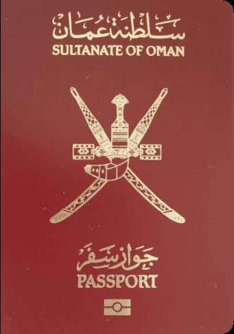 oman-passport-ranking