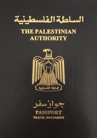 palestinian-territories-passport-ranking