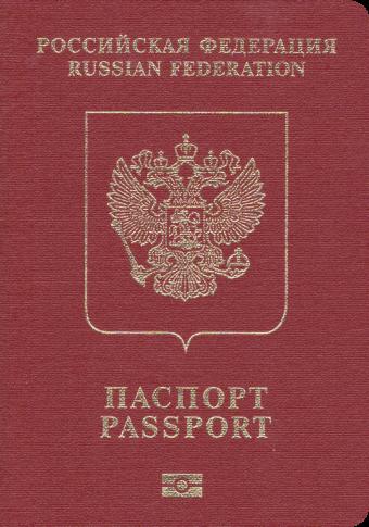 russian-federation-passport-ranking