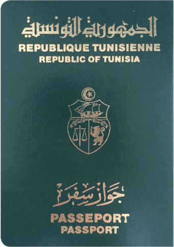 tunisia-passport-ranking