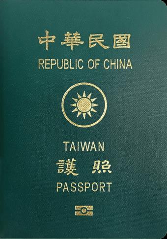 taiwan-passport-ranking