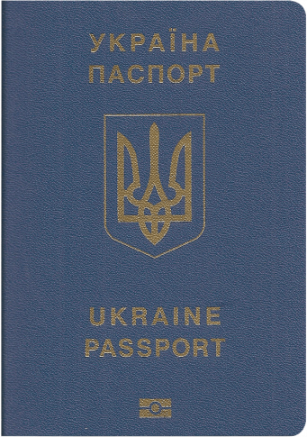 ukraine-passport-ranking
