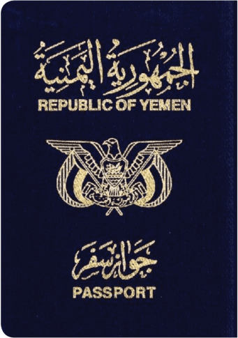yemen-passport-ranking