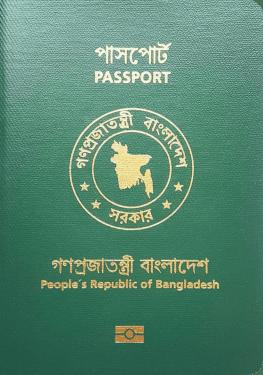 بنغلاديش