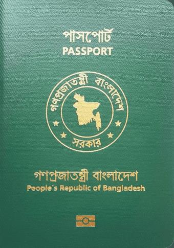 bangladesh-passport-ranking